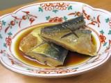 Saba nitsuke Sgombro in salsa di saké | Giappone